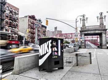 Day 362 : les calories dépensées deviennent monnaie d'échange avec Nike fuelbox.